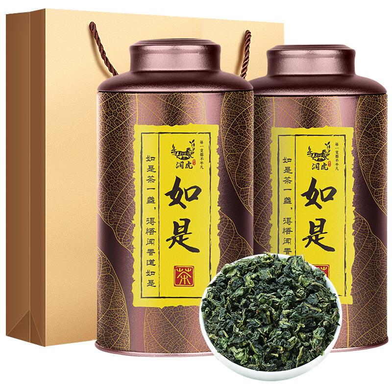 润虎 铁观音茶叶清香型504g(252g*2罐)香气口感升级茶叶礼盒装罐装兰花香福建乌龙茶伴手礼如是