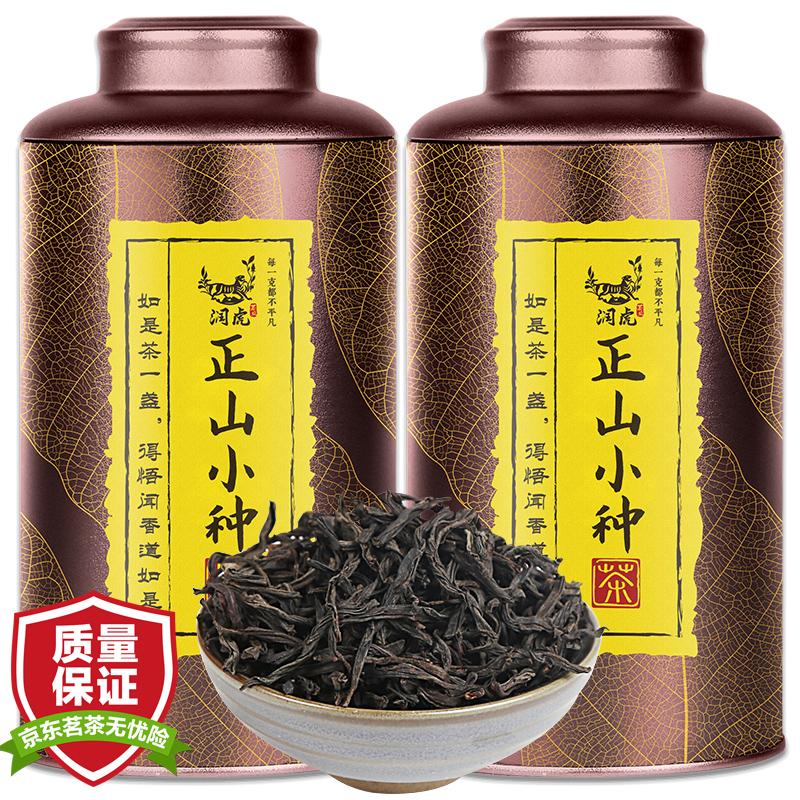 润虎 红茶正山小种500g(250g*2罐)茶叶礼盒装红茶如是系列