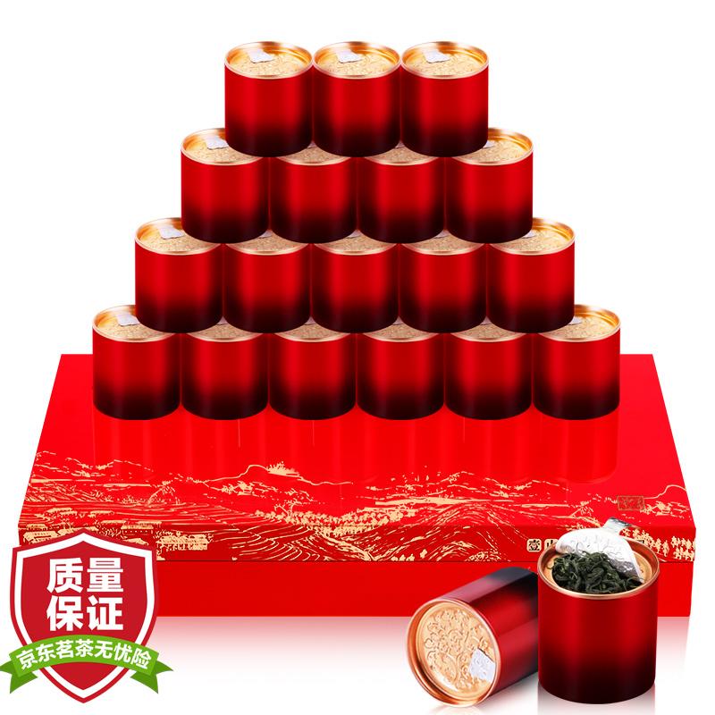 润虎 绿茶碧螺春茶叶礼盒装144g(8g*18罐)送朋友长辈客户茶叶伴手礼