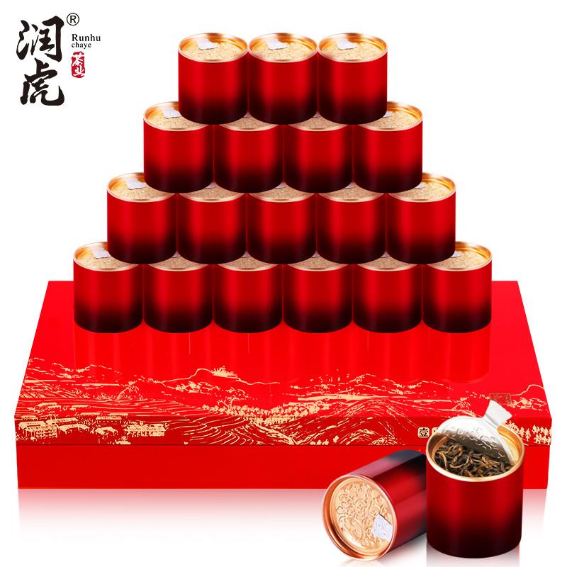 润虎 红茶金骏眉茶叶礼盒装144g(8g*18罐)武夷红茶客户送礼领导长辈朋友伴手礼