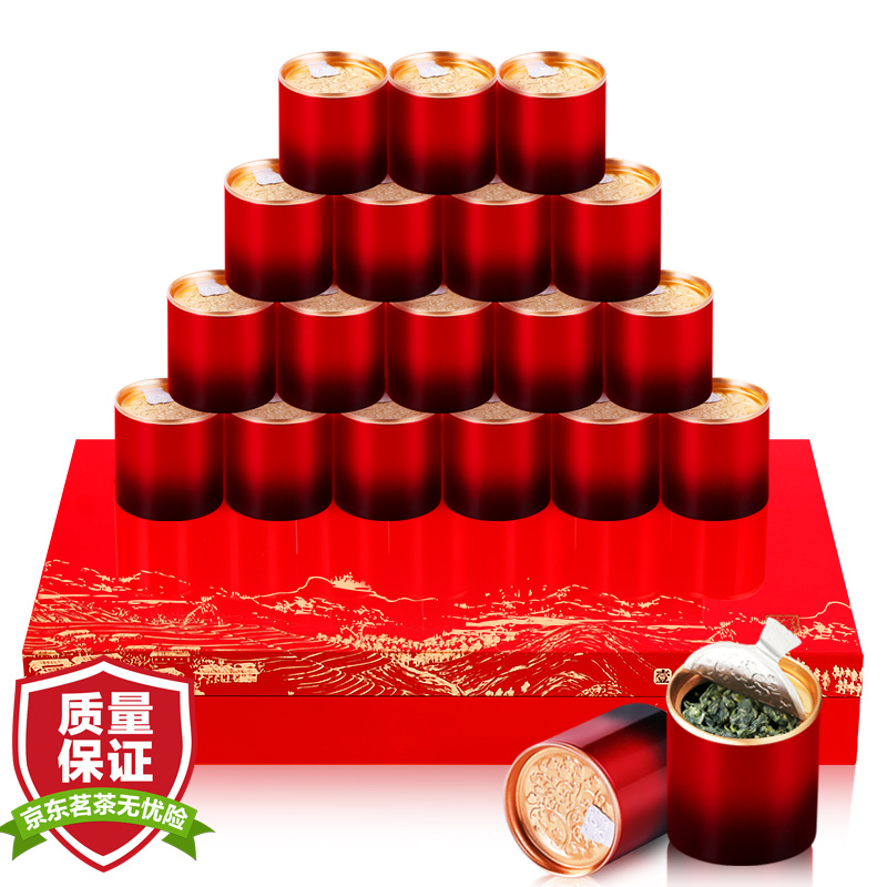 润虎 清香型安溪铁观音茶叶礼盒装144g(8g*18罐)乌龙茶客户送礼领导长辈朋友伴手礼