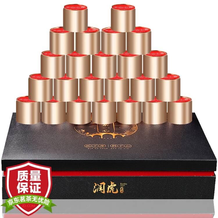 润虎 红茶正山小种茶叶礼盒装192g(8g*24罐)武夷红茶客户送礼领导长辈朋友伴手礼