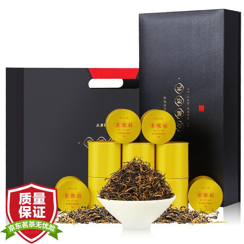 润虎 金骏眉红茶茶叶礼盒装300g(30g*10罐)武夷红茶客户送礼长辈朋友伴手礼