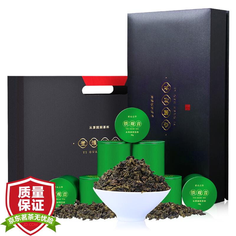 润虎 浓香型安溪铁观音茶叶礼盒装300g(30g*10罐)乌龙茶客户送礼长辈朋友伴手礼