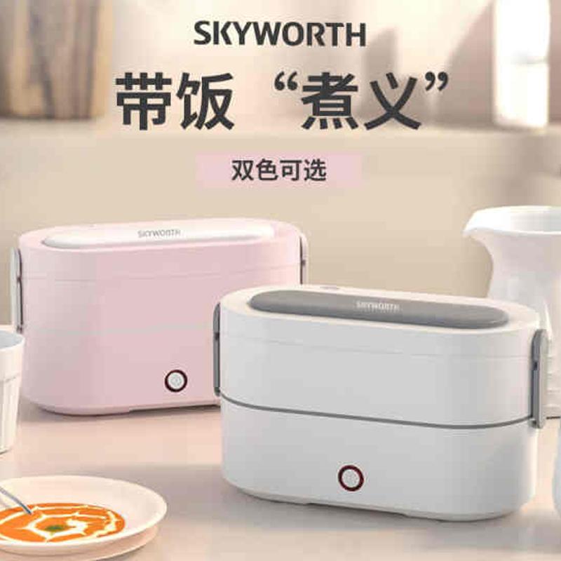 创维电热饭盒加热保温便携带饭神器菜蒸煮保温桶上班族饭煲便当S110 粉色