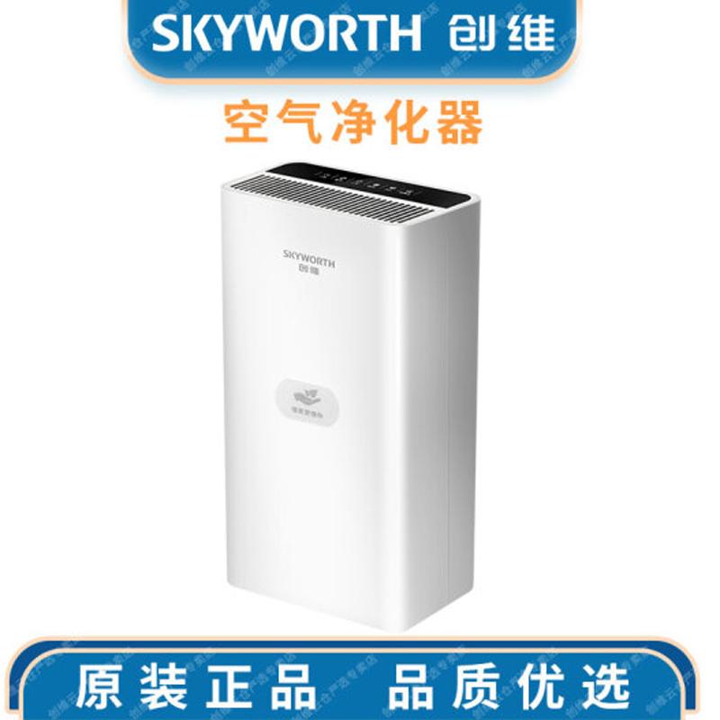 创维skyworth家用智能室内空气净化器Q27 Q28黑白两款 黑色