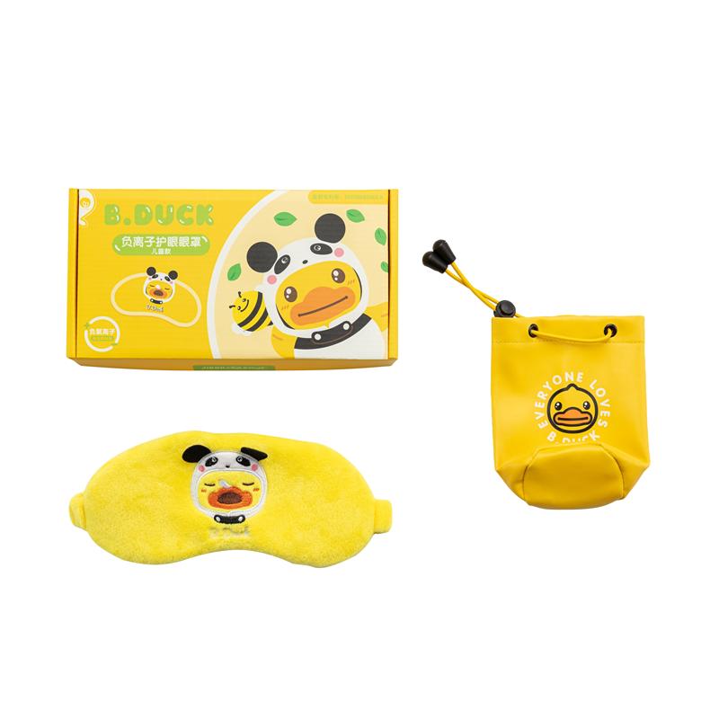B.DUCK负离子黄色护眼眼罩成人款JD009X+儿童款JD009S
