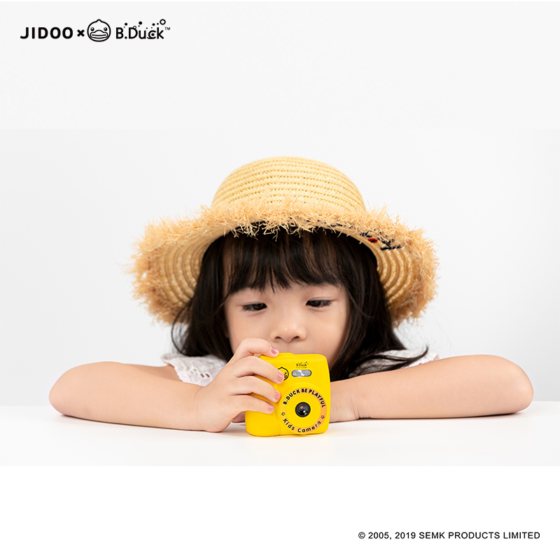 B.DUCK小黄鸭儿童高清相机JD067X