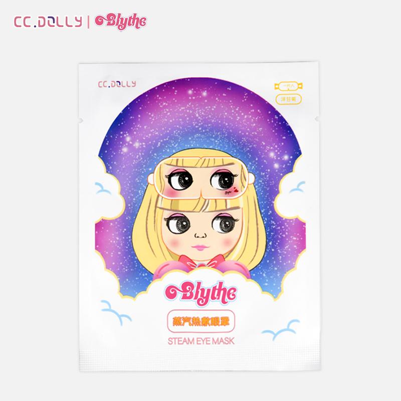 西西哆哩-蒸汽眼罩眼罩CC001-bly(洋甘菊)