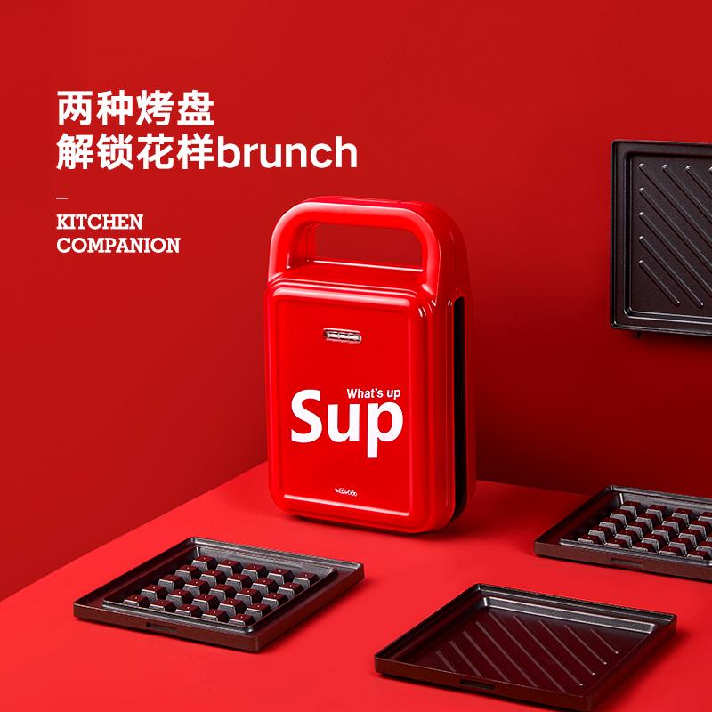 WILDWOOD三明治机早餐机可拆洗双面加热面包机吐司机多功能早餐机F4红色