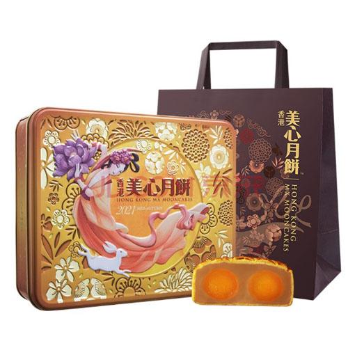 美心-740g双黄白莲蓉月饼礼盒  可做礼品券