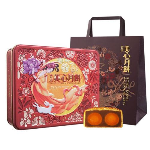 美心-740g双黄莲蓉月饼礼盒  可做礼品券