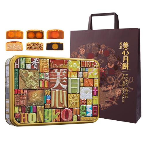 美心-730g精选口味月饼礼盒  可做礼品券