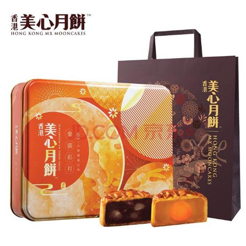 美心-420g金装彩月月饼礼盒  可做礼品券
