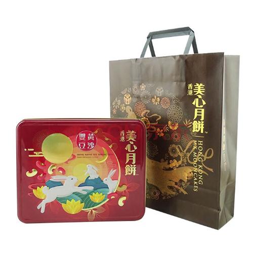 美心-420g陈皮豆沙月饼礼盒  可做礼品券
