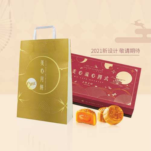 美心-360g流心四式月饼礼盒  可做礼品券