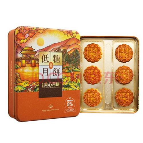 美心-540g低糖蛋黄白莲蓉月饼礼盒  可做礼品券