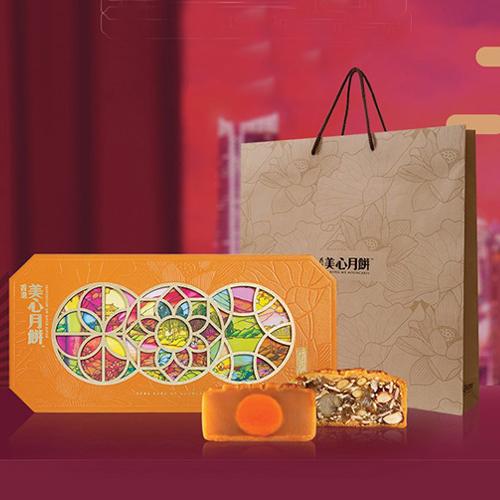 美心-660g东方之珠月饼礼盒  可做礼品券