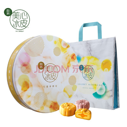 美心-850g七星伴明月冰月饼礼盒  可做礼品券