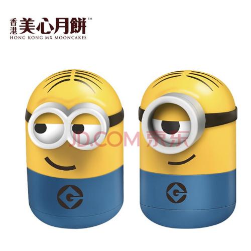 美心-180g拔丝莲蓉月饼 小黄人 Minions 礼盒