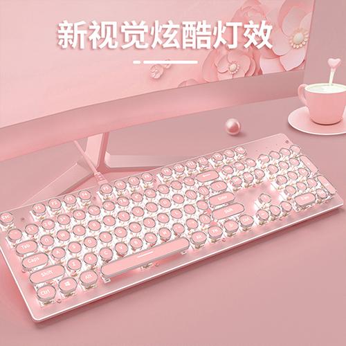 SooPii无线双模机械键盘KB08