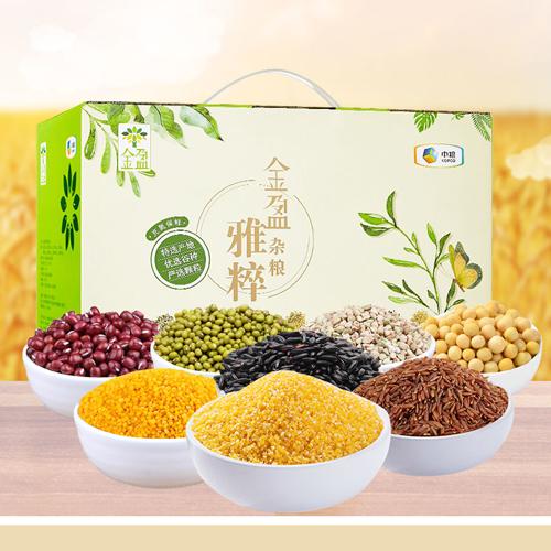 中粮金盈雅粹杂粮礼盒3200g充氮包装五谷杂粮燕麦糙米红豆薏仁