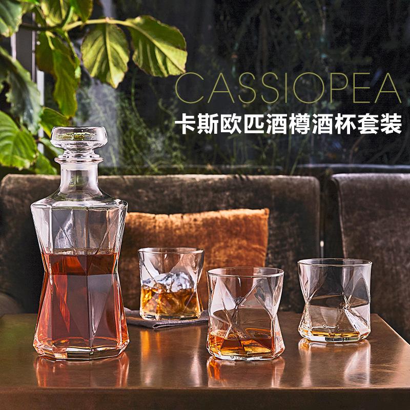 卡斯欧匹酒樽酒杯7件套ACTB-J017 K