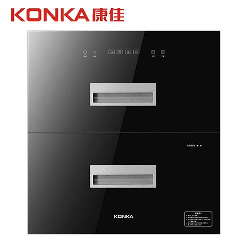 康佳(KONKA)嵌入式消毒柜-家用10L