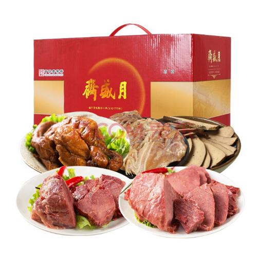 月盛斋 熟食礼盒 北京清真老字号真空酱卤多口味牛羊鸡肉礼盒 5品京禧礼盒1350g